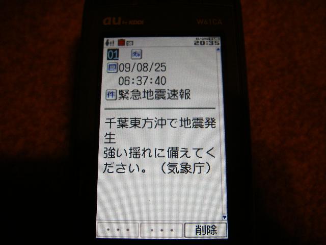 f0088165_2127997.jpg