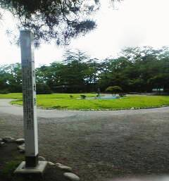 神指城跡⑧~散歩を終えて④_a0087378_5443885.jpg