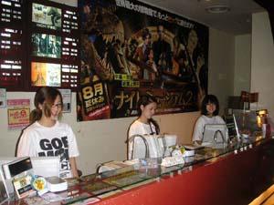 五右衛門ロック パネル展 in 熊本_f0162980_1484646.jpg
