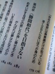 b0034381_8492021.jpg