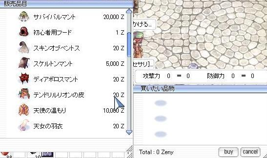 f0037488_10311387.jpg