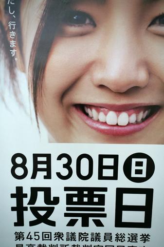 b0124396_23502347.jpg