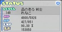 b0182599_7343384.jpg