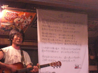 青春の夜景コンサート_c0125899_94895.jpg