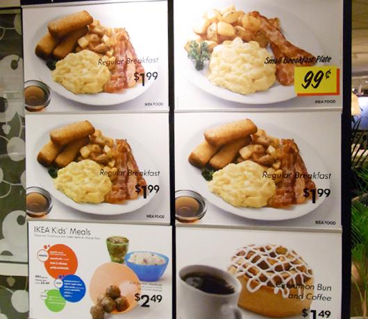 安くて美味しいIKEAのミートボール_b0007805_12224150.jpg