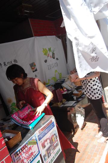 京都のお土産はコレ_a0115906_7311517.jpg