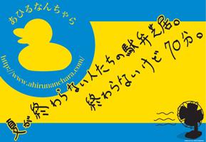 b0044209_952167.jpg