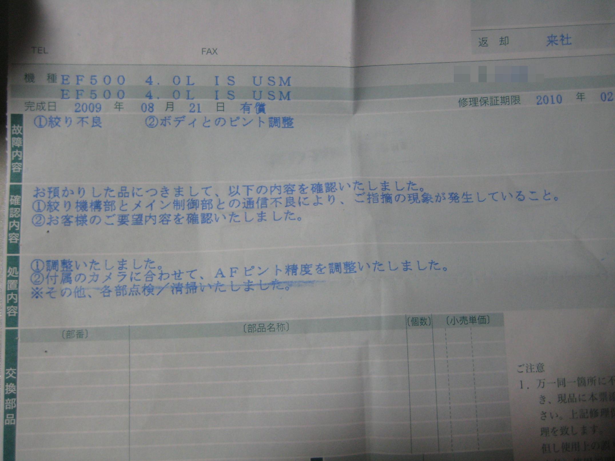 b0178009_239584.jpg