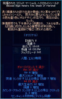 f0133811_444378.jpg