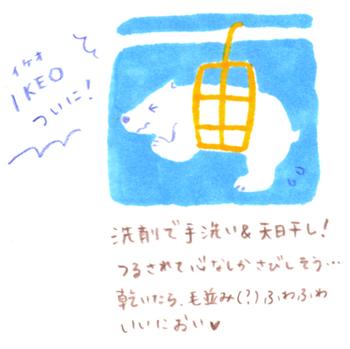 f0141413_15264127.jpg