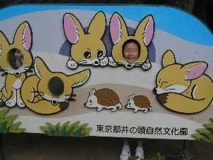 動物園 と カフェ。_b0157216_1639163.jpg