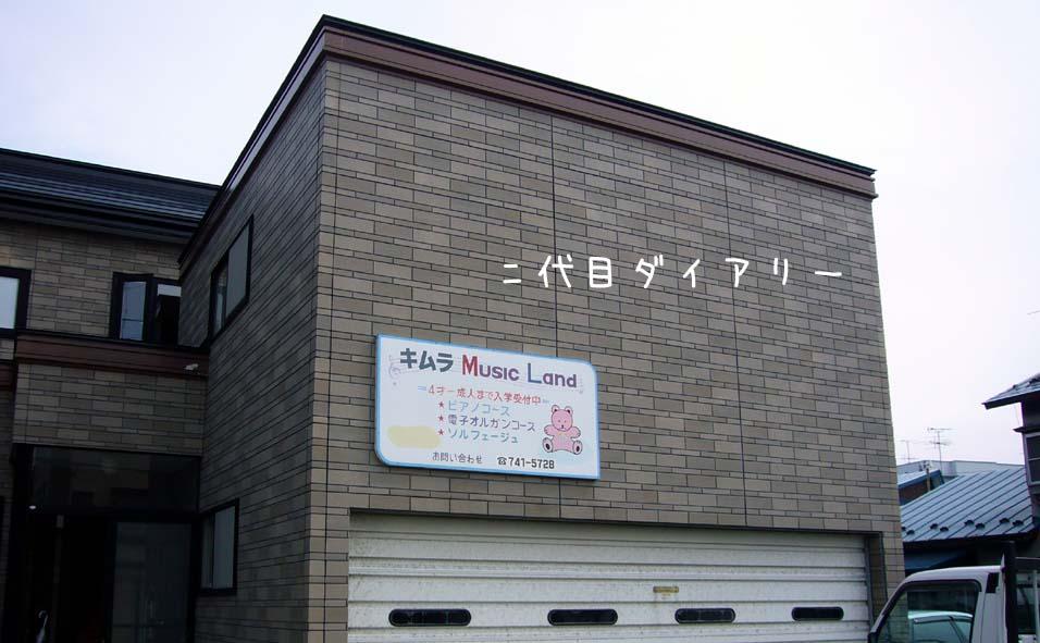 f0116421_23142267.jpg