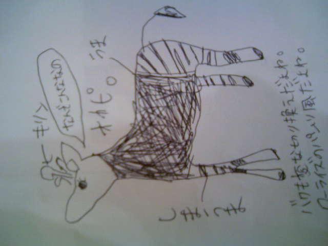 新アルバムジャケ YUKARI_c0130623_11531773.jpg
