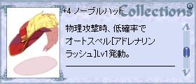 f0089123_033967.jpg
