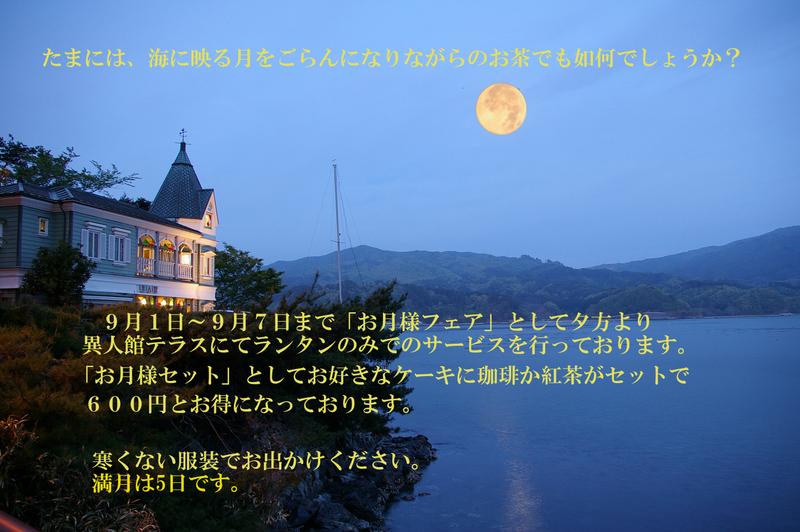 f0011632_20224645.jpg