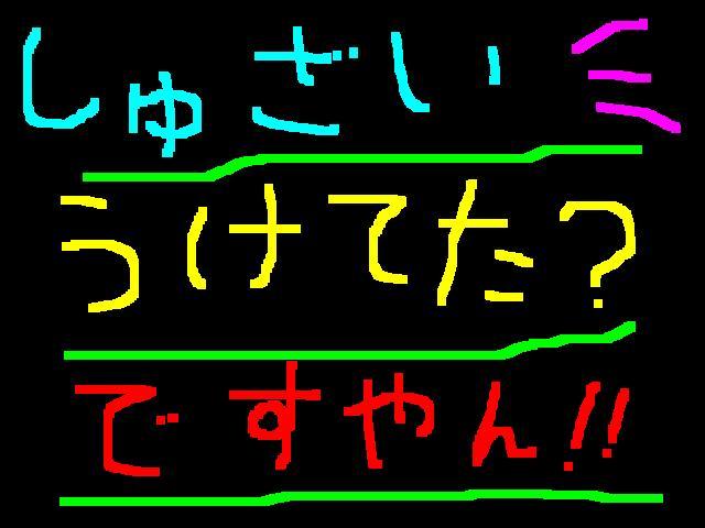 f0056935_9501871.jpg