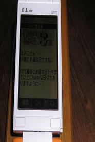 b0184636_1434492.jpg