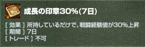 漫画★全巻ドットコム コラボイベント開始!_d0114936_1373694.jpg
