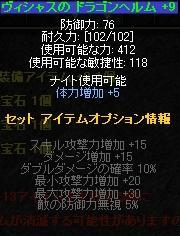 b0184437_9433618.jpg