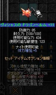 b0184437_946432.jpg
