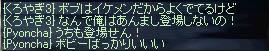 b0182640_8553439.jpg