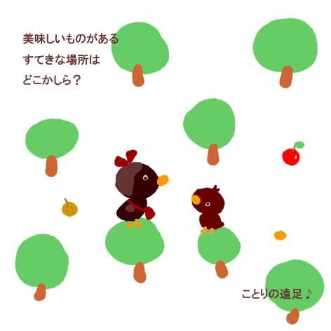 b0008241_9465113.jpg