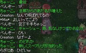 8/23 Gv@ネコの憂鬱(FLH猫連)_f0108346_2247118.jpg