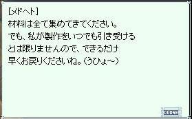 f0013348_1183729.jpg