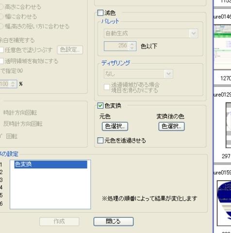 f0111950_112134.jpg