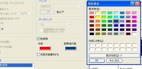 f0111950_1225976.jpg