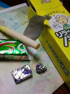 禁煙「たばこ止めたよ」その2_f0138653_11252167.jpg