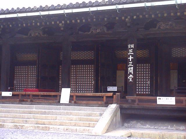京都てくてく その2。_e0060555_1411223.jpg