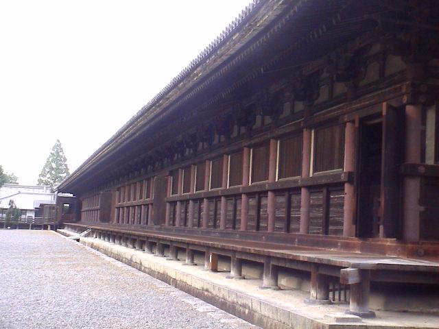 京都てくてく その2。_e0060555_1414096.jpg