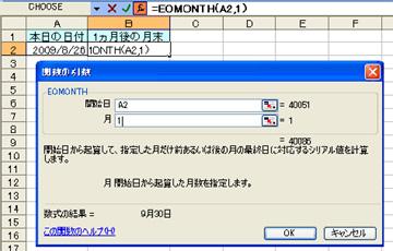 b0186959_1118885.jpg