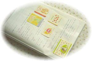 f0164159_10144126.jpg