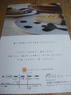 f0201565_12171265.jpg