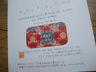 f0201565_12343114.jpg