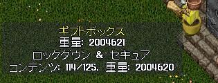 d0097169_23265277.jpg