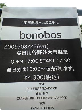 b0042682_1321394.jpg