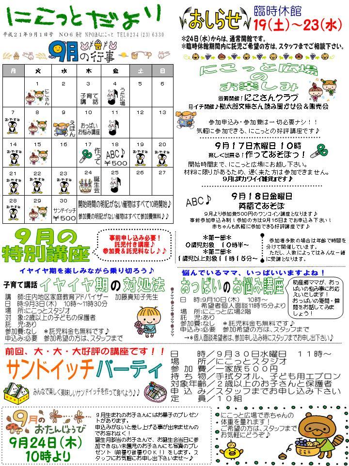 b0079382_14562345.jpg