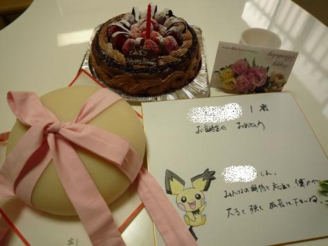 Happy Birth Day~♪_e0123286_18523555.jpg