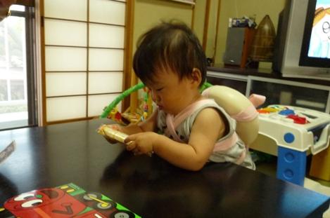 Happy Birth Day~♪_e0123286_196032.jpg