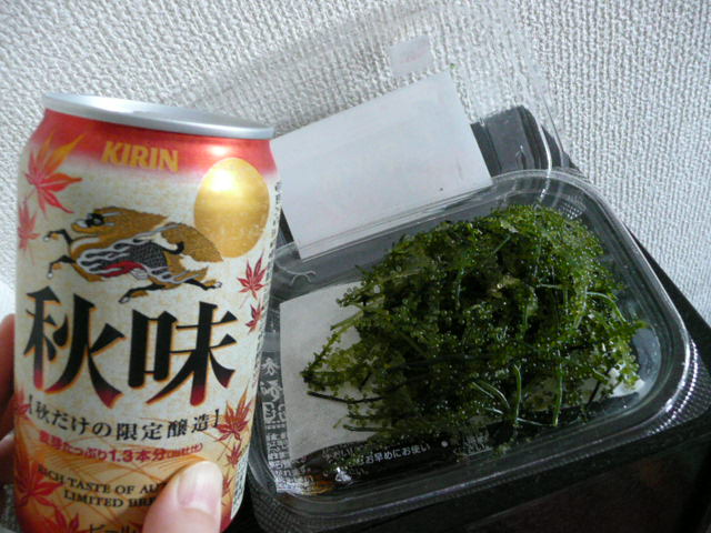 キリン秋味!_b0113990_1927939.jpg