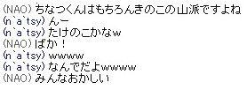 b0096491_4234040.jpg