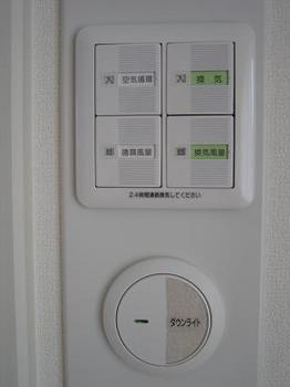 四角いスイッチ.JPG