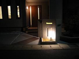 エントランス・ライト.JPG