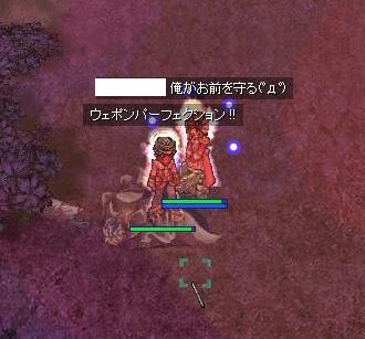 f0020299_04237.jpg