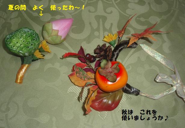 c0098501_1828508.jpg