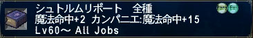 b0082004_17422856.jpg
