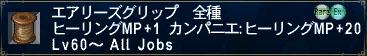 b0082004_17423696.jpg